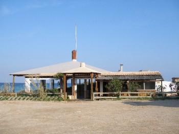Tanga Restaurant